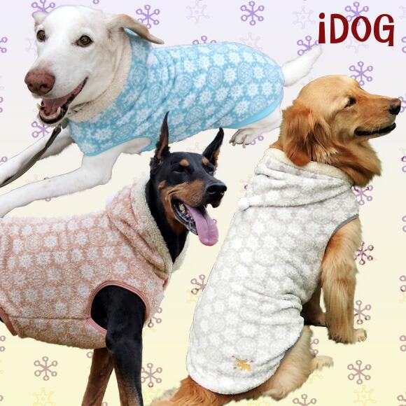 大型犬 犬 服 iDog 中大型犬用 ゆきんこトナカイパーカー アイドッグ ラージ 中型犬 犬の服 犬服