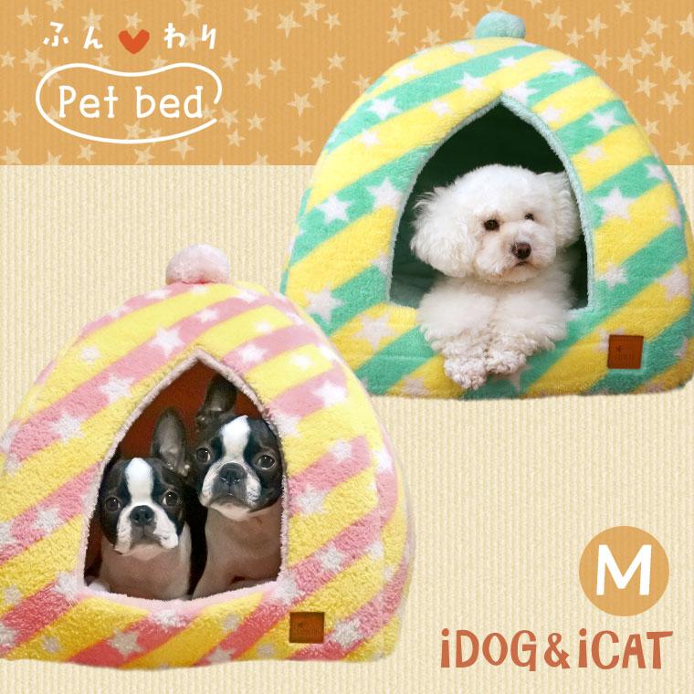 犬 猫 ペット iDog テントベッド  パステルスター Mサイズ アイドッグ ベッド クッション マット ソファ カドラー