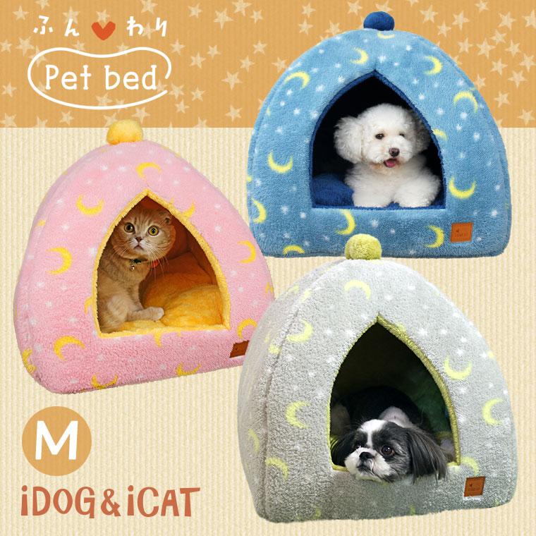 犬 猫 ペット iDog テントベッド  ツキ  Mサイズ アイドッグ ベッド クッション マット ソファ カドラー