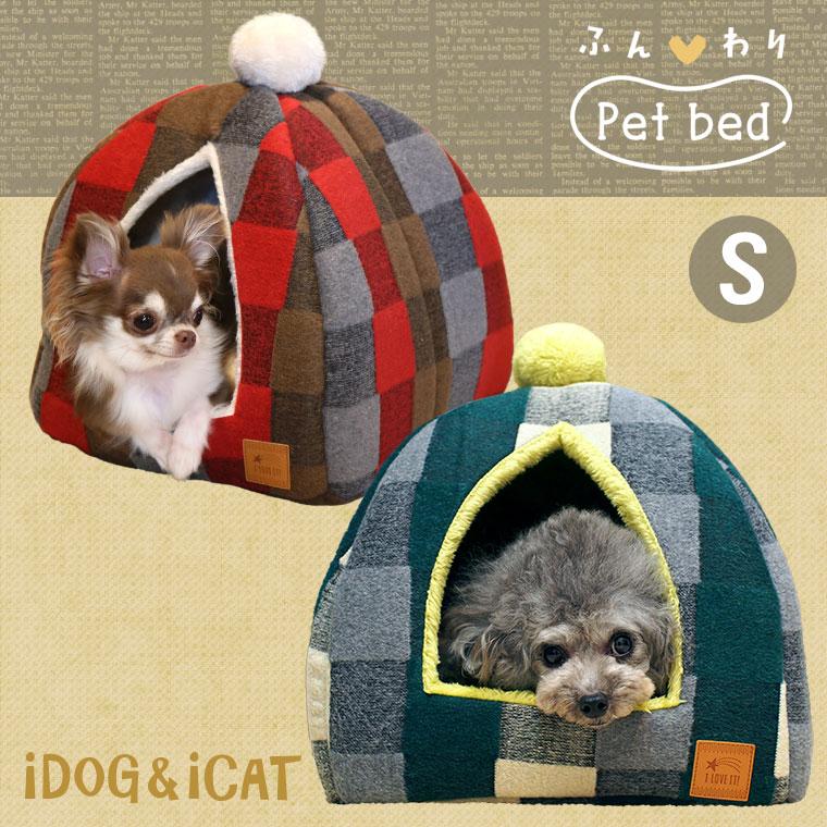 犬 猫 ペット iDog テントベッド ブロックチェック Sサイズ アイドッグ ベッド クッション マット ソファ カドラー