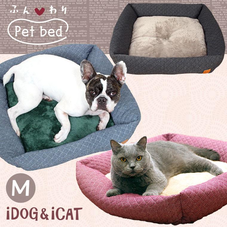 犬 猫 ペット iDog スクエアベッド ハウンドトゥース  Mサイズ アイドッグ  ベッド クッション マット ソファ カドラー