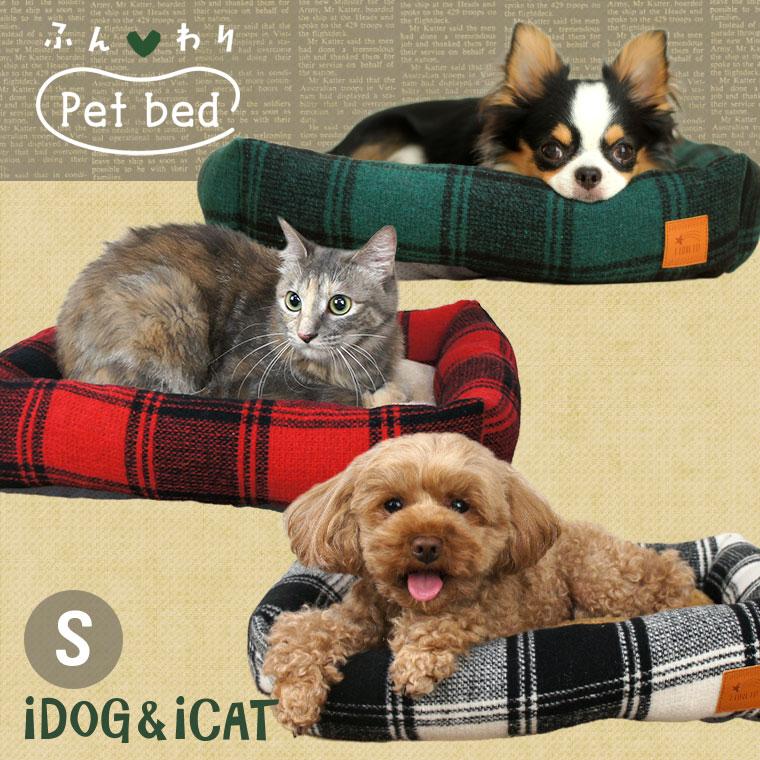 犬 猫 ペット iDog スクエアベッド チェック Sサイズ アイドッグ ベッド クッション マット ソファ カドラー