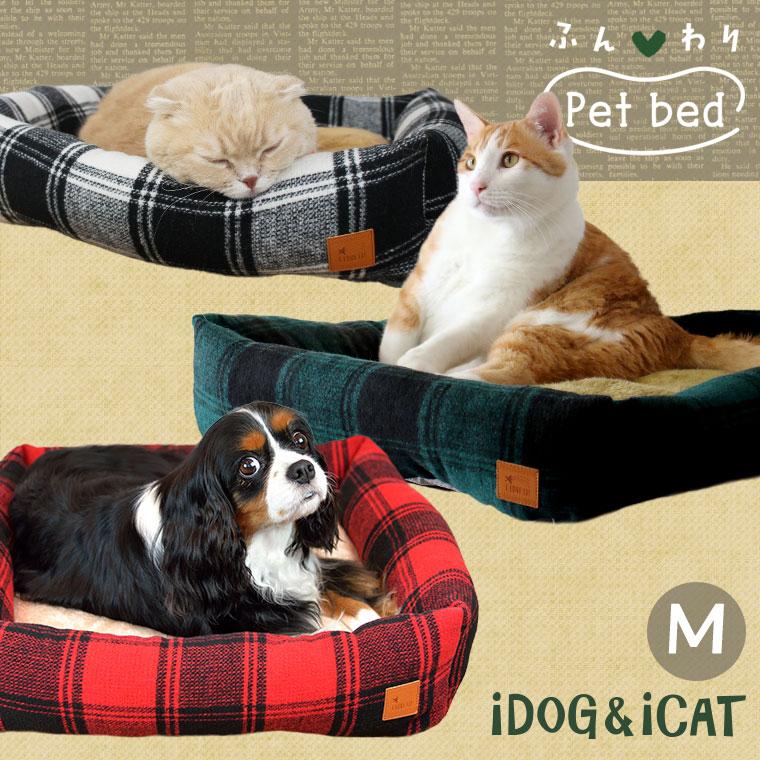 犬 猫 ペット iDog スクエアベッド チェック Mサイズ アイドッグ ベッド クッション マット ソファ カドラー