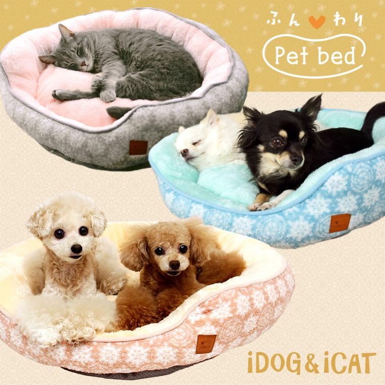 犬 猫 ペット iDog かくれんぼクッション パステルスター Sサイズ アイドッグ ベッド クッション マット ソファ カドラー