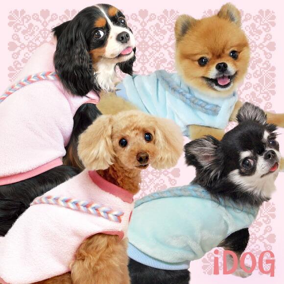 犬 服 iDog ふんわりラプンツェルタンク アイドッグ 犬の服 犬服