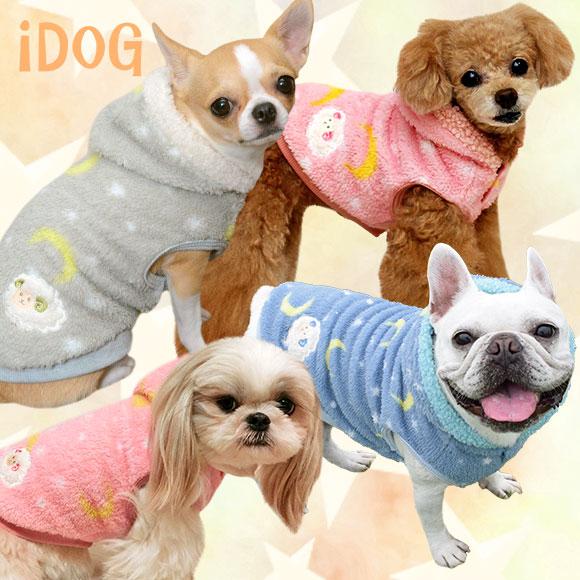 犬 服 iDog もこもこヒツジのムーンスターパーカー アイドッグ 犬の服 犬服