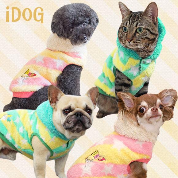犬 服 iDog うさぎのパステルスターパーカー アイドッグ 犬の服 犬服