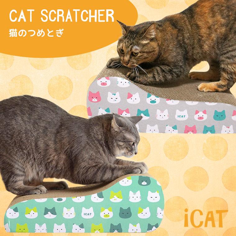 iCat オリジナル つめとぎ キャットフェイス【卸 猫の爪とぎ】 | 犬服の卸売り-犬用品・猫用品の卸専用サイト|idogicat.net