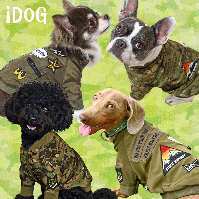 犬 服 iDog ミリタリーワッペン付きMA-1 アイドッグ 犬の服 犬服