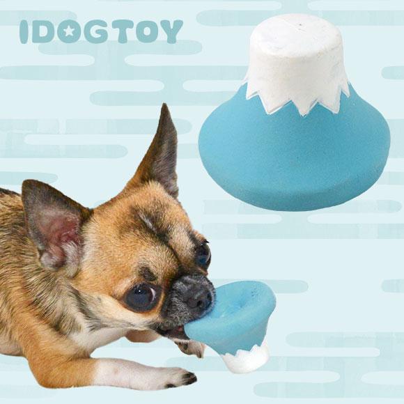 犬 おもちゃ iDog&iCat オリジナル ラテックスTOY 日本の富士山 ラテックス ゴム ラバー 犬のおもちゃ