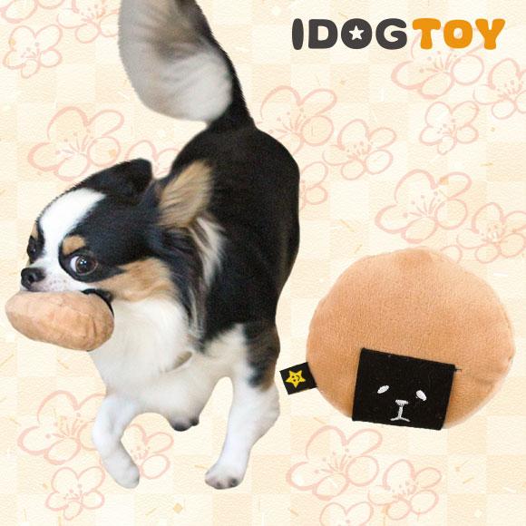 犬 おもちゃ iDog&iCat こまめせんべい 鳴き笛入り 布製 ぬいぐるみ 犬のおもちゃ