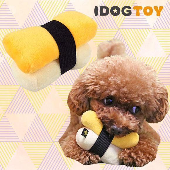 犬 おもちゃ iDog&iCat たまごのおすし 鳴き笛入り 布製 ぬいぐるみ 犬のおもちゃ
