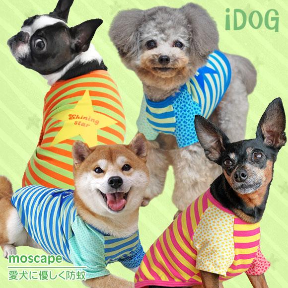 虫よけ 犬 服 iDog ボーダースターTシャツ moscape アイドッグ モスケイプ 防蚊 防虫 虫除け 犬の服 犬服