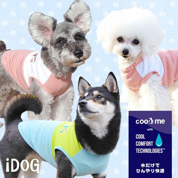 ひんやり 犬 服 iDog COOL ME ペンギンの行進切替タンク アイドッグ 犬の服 犬服