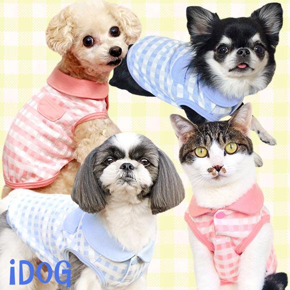 犬 服 iDog スモッグ風ギンガムチェックタンク アイドッグ 犬の服 犬服