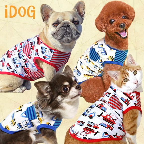 犬 服 iDog ポケット付ジューキーズタンク アイドッグ 犬の服 犬服