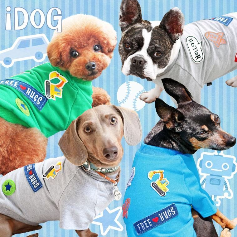 犬 服 iDog ボーイズトレーナー アイドッグ 犬の服 犬服