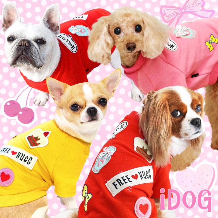 犬 服 iDog ガールズトレーナー アイドッグ 犬の服 犬服