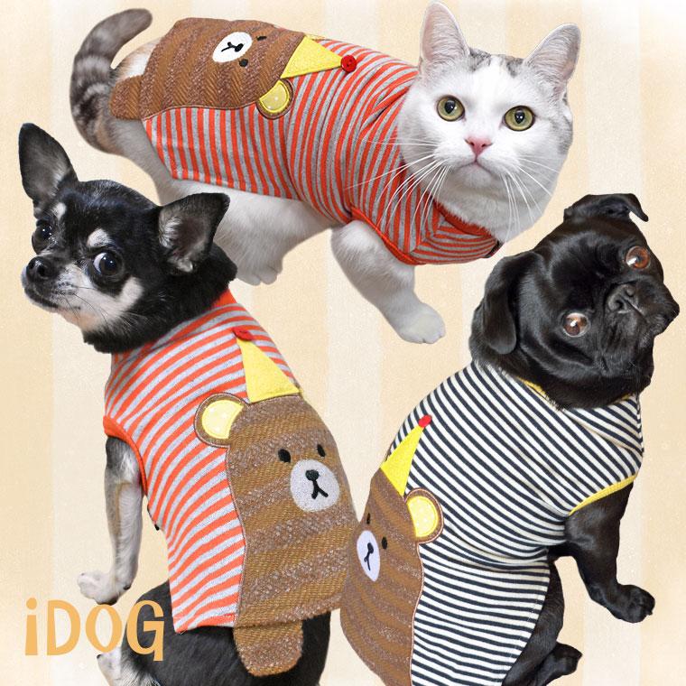 犬 服 iDog クマさんのボーダータンク アイドッグ 犬の服 犬服