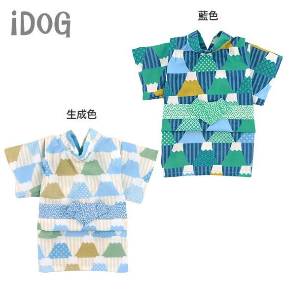 浴衣 祭り 和柄 犬 服 iDog 愛犬用男の子浴衣 富士山 アイドッグ 犬の服 犬服