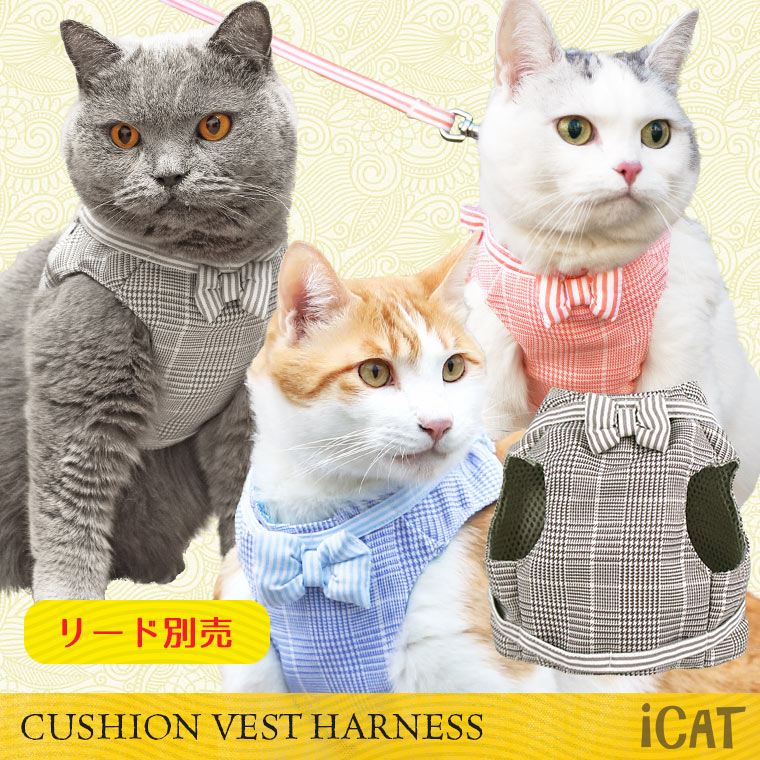 猫 ハーネス