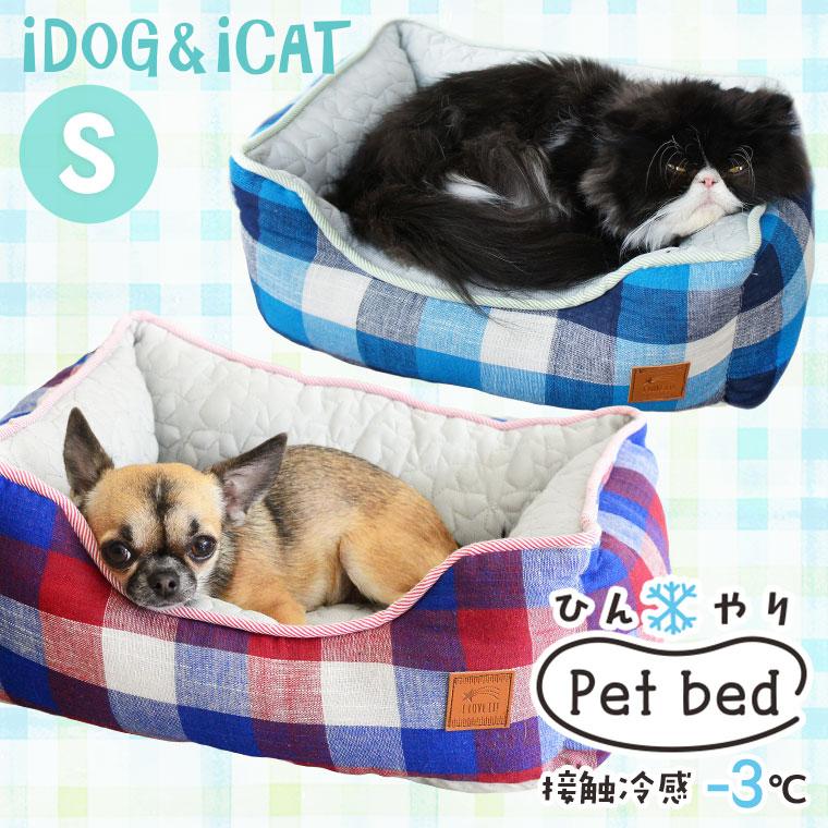 犬 猫 ペット iDog ひんやりBOXベッド チェック Sサイズ アイドッグ ベッド クッション マット ソファ カドラー