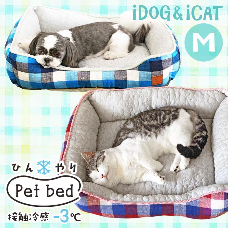 犬 猫 ペット iDog ひんやりBOXベッド チェック Mサイズ アイドッグ ベッド クッション マット ソファ カドラー