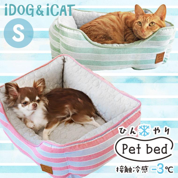 犬 猫 ペット iDog ひんやりBOXベッド ボーダー Sサイズ アイドッグ ベッド クッション マット ソファ カドラー