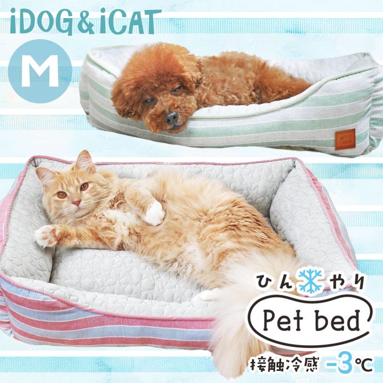 犬 猫 ペット iDog ひんやりBOXベッド ボーダー Mサイズ アイドッグ ベッド クッション マット ソファ カドラー