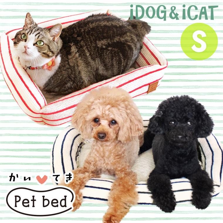 犬 猫 ペット iDog スクエアベッド ボーダー Sサイズ アイドッグ ベッド クッション マット ソファ カドラー