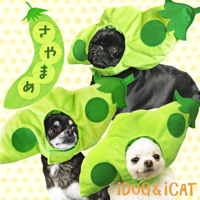 耳 汚れ防止 犬 服 iDog 変身かぶりものスヌード さやまめ アイドッグ かぶりもの 帽子 犬の服 犬服