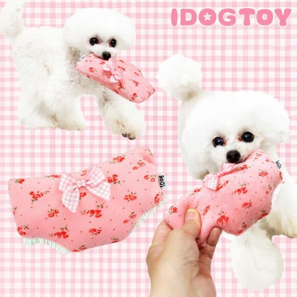 犬 おもちゃ iDog&iCat レース付きおパンツ 鳴き笛入り 布製 ぬいぐるみ 犬のおもちゃ