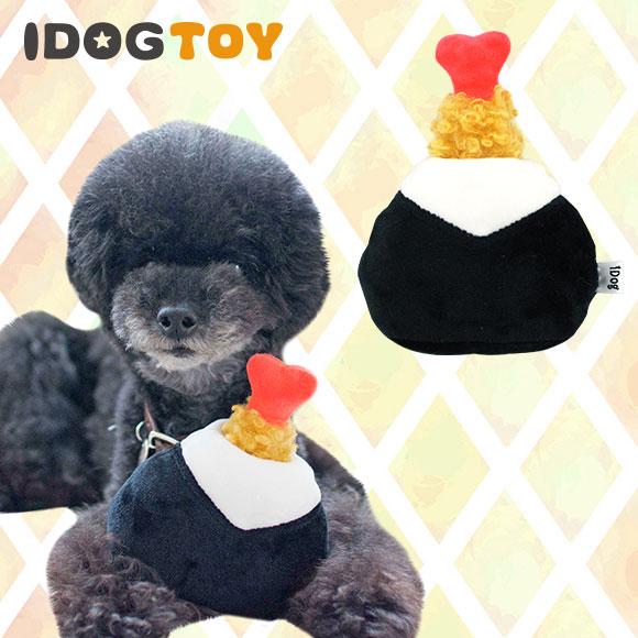 犬 おもちゃ iDog&iCat 知育おもちゃ ないしょのポケット 天むす 布製 ぬいぐるみ 犬のおもちゃ