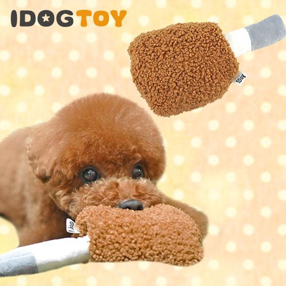 犬 おもちゃ iDog&iCat 知育おもちゃ ないしょのポケット フライドチキン 布製 ぬいぐるみ 犬のおもちゃ