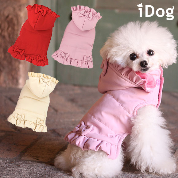 犬 服 iDog フリルリボンダウンワンピ アイドッグ 犬の服 犬服