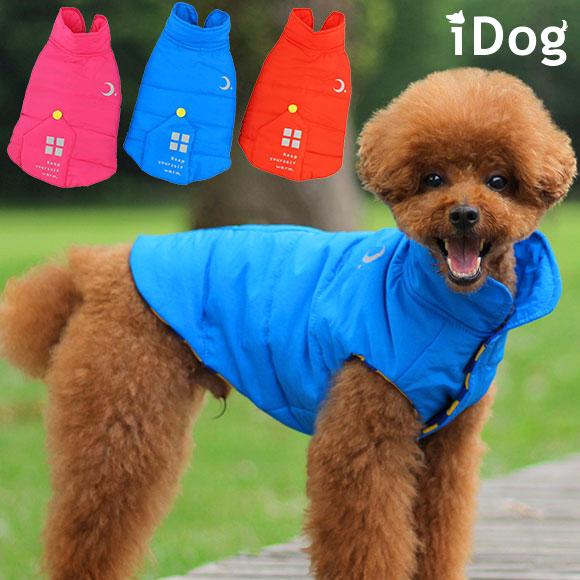 犬 服 iDog ハウスポケットジャケット アイドッグ 犬の服 犬服