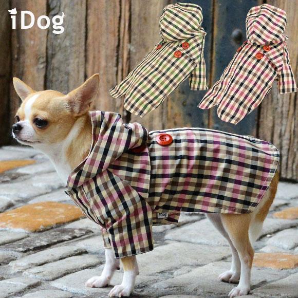 カッパ 雨具 防水 犬 服 iDog トレンチコート風レインコート アイドッグ 犬の服 犬服