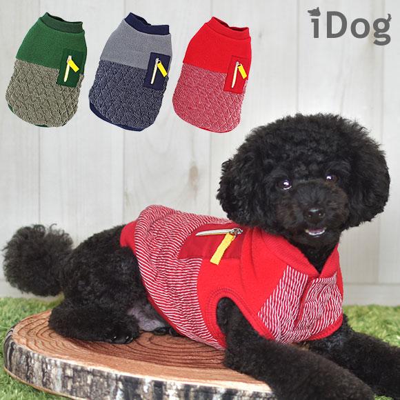 犬 服 iDog ポケット付切替タンク アイドッグ 犬の服 犬服