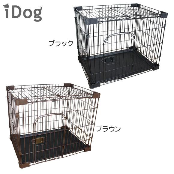 犬 ケージ iDog ペット用シンプルケージ 73Lx53Wx60H アイドッグ ゲージ 送料無料