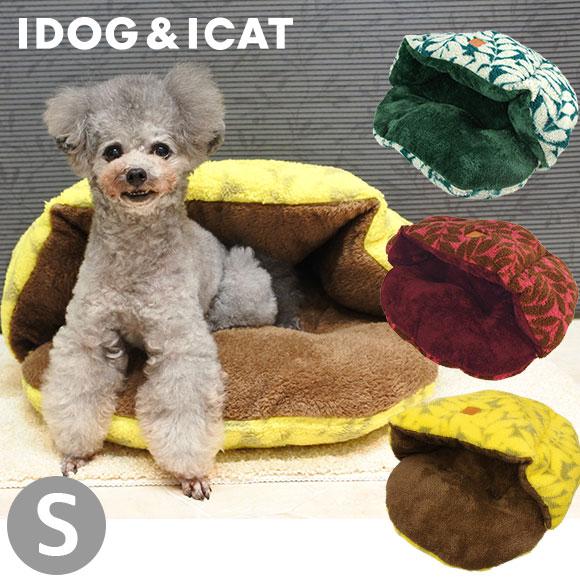 犬 猫 ペット iDog かくれんぼクッション リーフ サイズS アイドッグ ベッド クッション