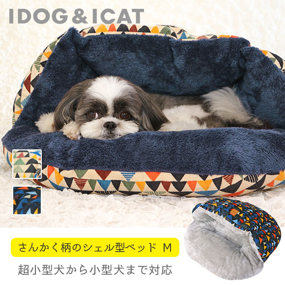 犬 猫 ペット iDog かくれんぼクッション さんかくコーデュロイ サイズM アイドッグ ベッド クッション マット ソファ カドラー