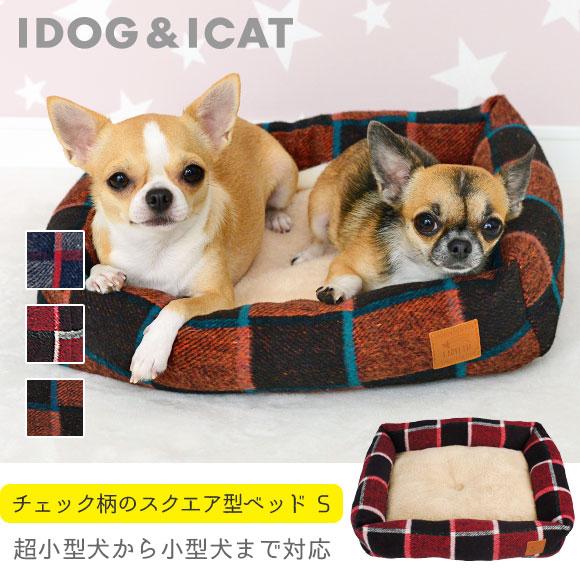 犬 猫 ペット iDog スクエアベッド チェック サイズS アイドッグ ベッド カドラー
