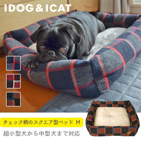 犬 猫 ペット iDog スクエアベッド チェック サイズM アイドッグ ベッド カドラー