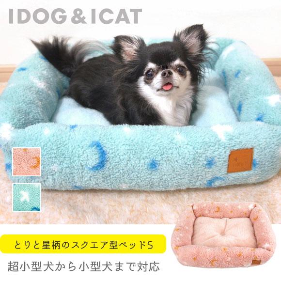 犬 猫 ペット iDog スクエアベッド とり サイズS アイドッグ ベッド クッション マット ソファ カドラー