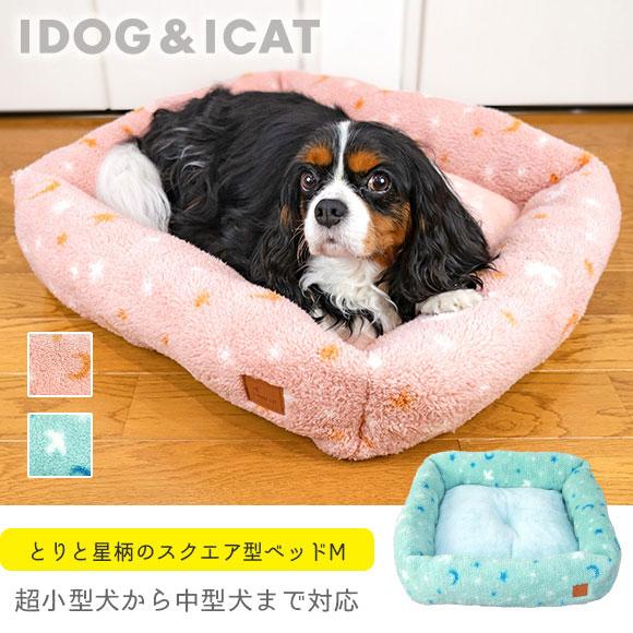 犬 猫 ペット iDog スクエアベッド とり サイズM アイドッグ ベッド クッション マット ソファ カドラー