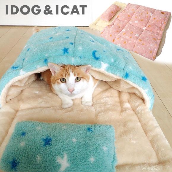 犬 猫 ペット iDog ふんわりお布団 とり アイドッグ ベッド マット