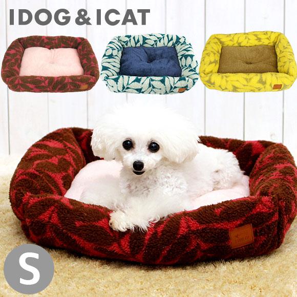犬 猫 ペット iDog スクエアベッド リーフ サイズS アイドッグ ベッド クッション マット ソファ カドラー