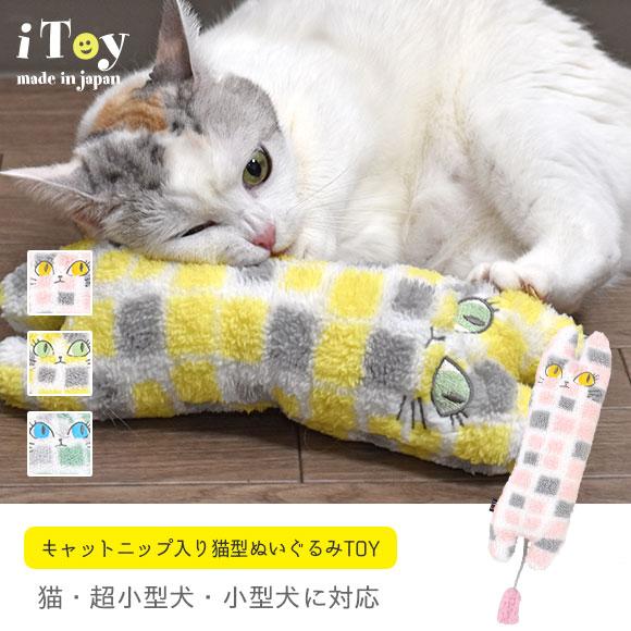 犬 猫 ペット  iDog アイドッグ iToy ユキちゃんの仲間たち タイル柄 キャットニップ おもちゃ 国産 布製 犬のおもちゃ