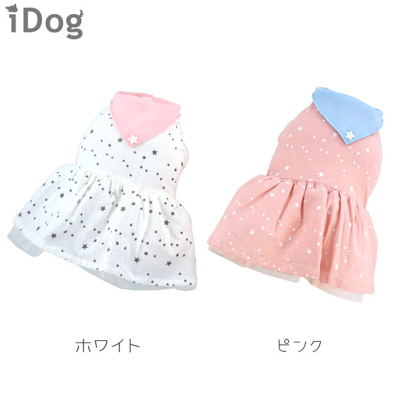 虫よけ 犬 服 iDog とんがり襟のスターワンピース moscape  モスケイプ 防蚊 防虫 虫除け 犬の服 犬服