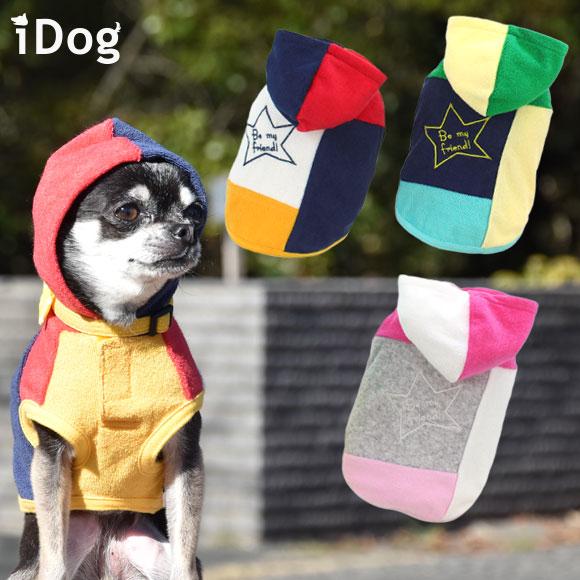 犬 服 iDog 切替パイルパーカー アイドッグ 犬の服 犬服